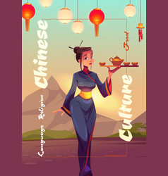 chinese restaurant poster with waitress in kimono vector image