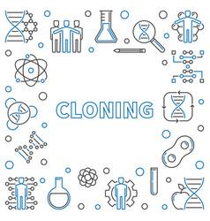 Cloning minimal outline square frame or vector