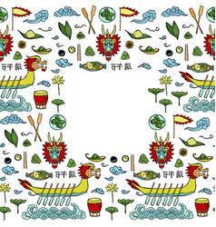 dragon boat festival doodle seamless frame vector image
