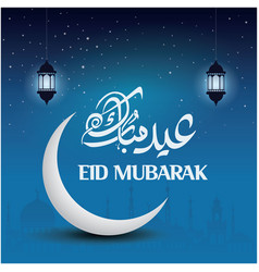 eid mubarak design vector image