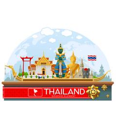 Thailand landmark and art background vector