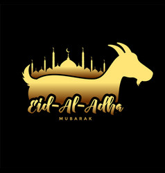 Eid al adha festival wishes card design background vector