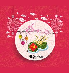 Lunar new year vector