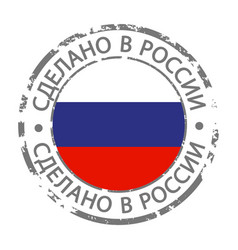 Made in russia flag grunge icon vector