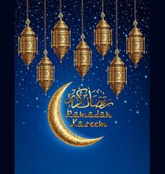 ramadan kareem background with arabic lanterns vector image