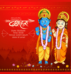 lord rama and sita in dussehra poster vector image vector image