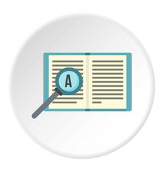 Magnifier and book icon circle vector