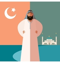 Muslim Islam Banner vector
