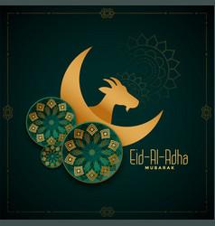 Traditional eid al adha festival card in golden vector