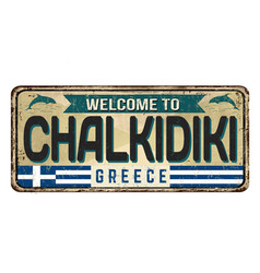welcome to chalkidiki vintage rusty metal sign vector image