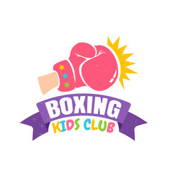 Boxing kids club vector