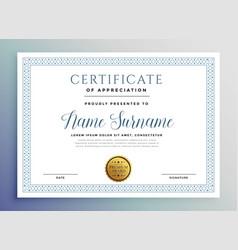 Classic certificate award template design vector