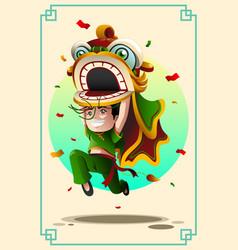 boy dancing lion dance vector image