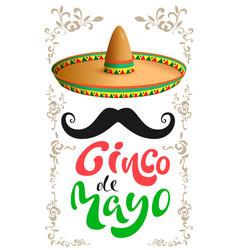 cinco de mayo mexican sombrero hat black vector image