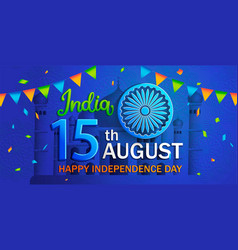 banner for independence day india vector image
