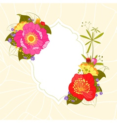 Colorful Flower Garden Party Invitation vector image