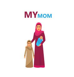 happy muslim family of mom and children arab vector image