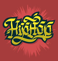 Hip hop golden characters lettering custom gothic vector