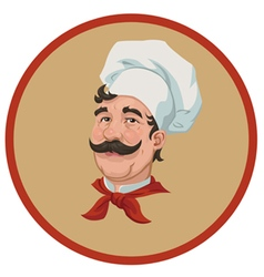 portrait of a cute chef vector image