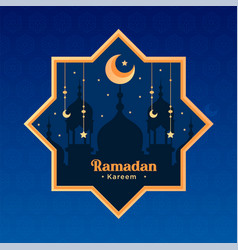 ramadan kareem banner design vector image