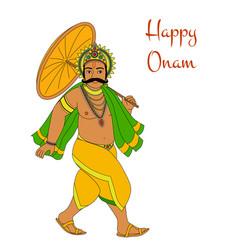 happy oman vector image
