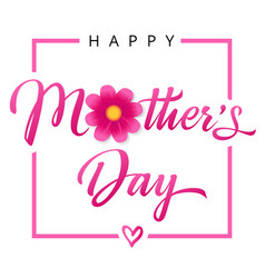 happy mothers day flower square banner vector image