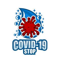 modern covid-19 coronavirus logo vector image