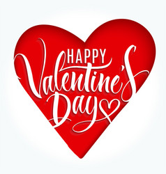 valentine day lettering vector image