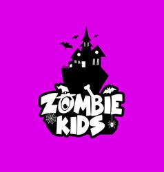 zombie party typography design vector image