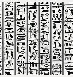 Egyptian ornaments and hieroglyphs vector