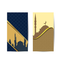Islamic holy month background ramadan kareem vector