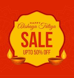 Banner design happy akshaya tritiya sale vector