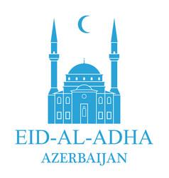Eid al adha azerbaijan vector