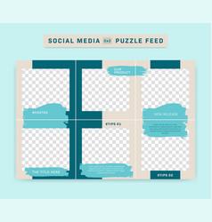 Social media ig instagram puzzle post feed vector