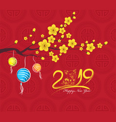 Chinese new year 2019 lantern and blossom year of vector
