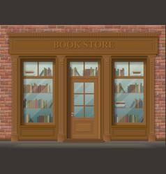 Facade bookstore front view vector