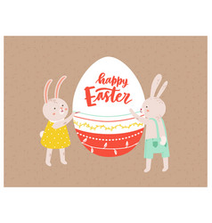 greeting card or postcard template with pair of vector image