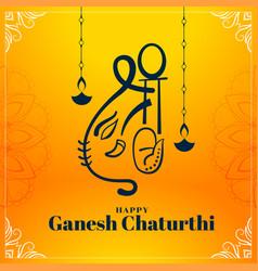 Beautiful ganesh chaturthi festival card design vector
