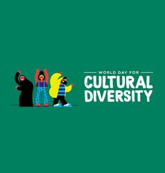 Cultural diversity banner diverse people group vector