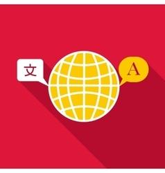 Globe launguage icon flat style vector