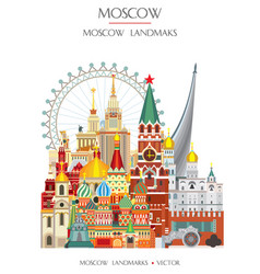 colorful moscow landmark 13 vector image
