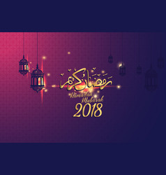 Holy ramadan abstract design template vector