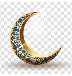 Objectselement for ramadan kareem vector