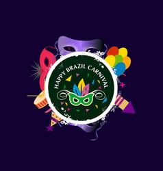 Happy brazilian carnival day carnival circus vector