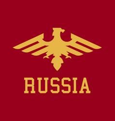 logo russia proud eagle heraldry vector image