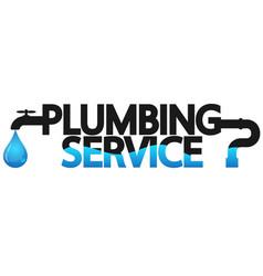 Plumbing service repair symbol vector