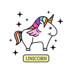 Fantasy animal horse unicorn vector
