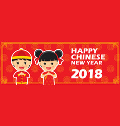 happy chinese new year greetings card vector image