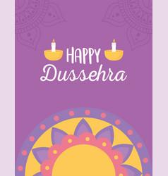 happy dussehra festival india mandala diya vector image