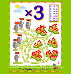 multiplication table 3 for kids count the vector image